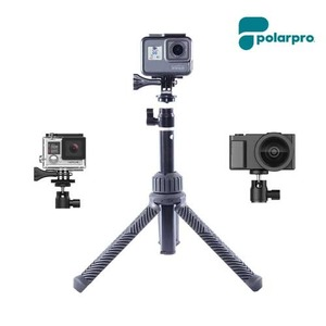 GoPro Hero5, Trippler,