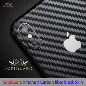 iPhoneX Carbon fiber black Skin